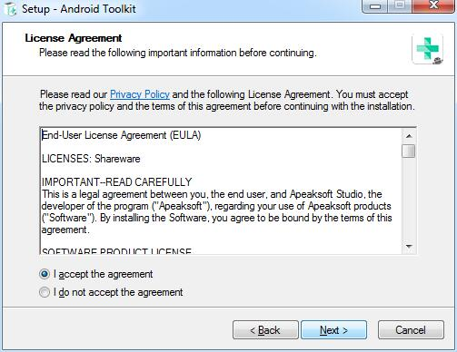 Vereinbarung akzeptieren