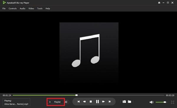 音楽ファイルを再生する