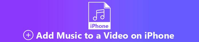 ビデオに音楽を追加する