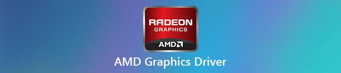 AMDのグラフィックスドライバ