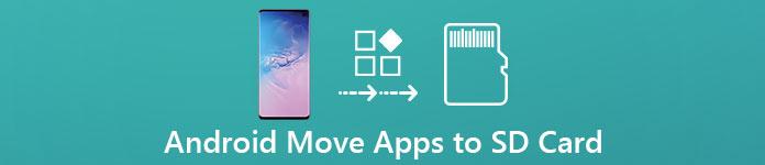 アプリをSDカードに移動する