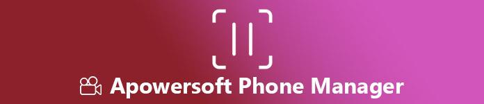 Apowersoft電話マネージャー