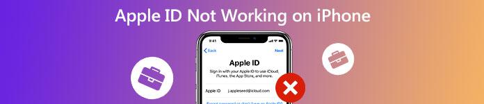 AppleIDがiPhoneで機能しない