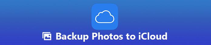 写真をiCloudにバックアップする