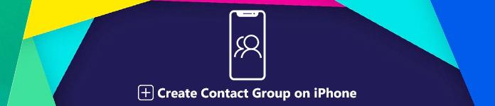 iPhoneで連絡先グループを作成する