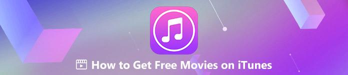 iTunesで無料の映画を入手