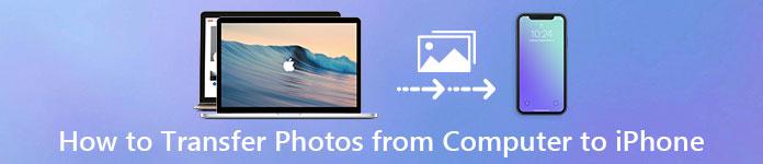 MacからiPhoneに写真を転送する