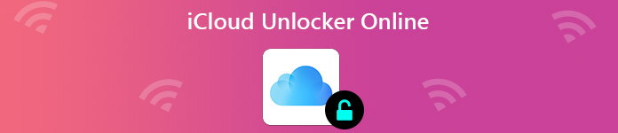 iCloud ロック解除オンライン