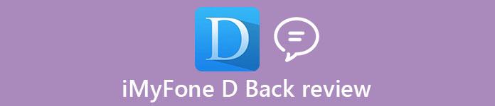 iMyFone D-Backレビュー