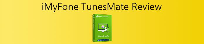 iMyFone TunesMateレビュー
