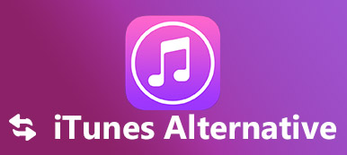 Alternative iTunes