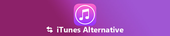 Alternative iTunes