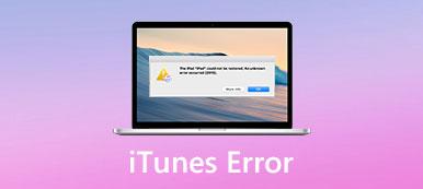 Erreur iTunes