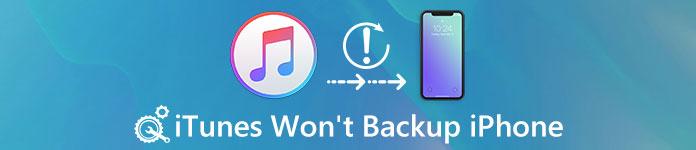 iTunesはiPhoneをバックアップしない