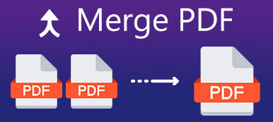 PDFを結合
