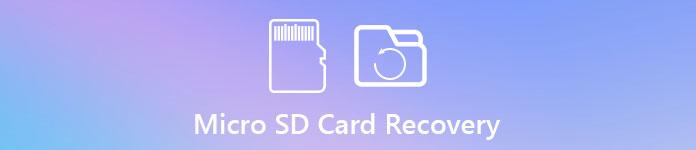 マイクロSDカードの回復