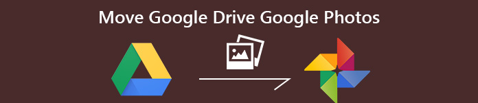 GoogleドライブのGoogleフォトを移動する