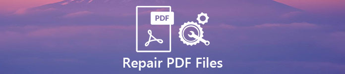 PDFの回復