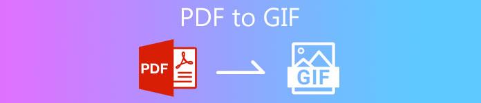PDFからGIFへ