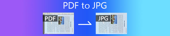 PDFからJPG