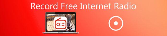 無料インターネットラジオを録音する