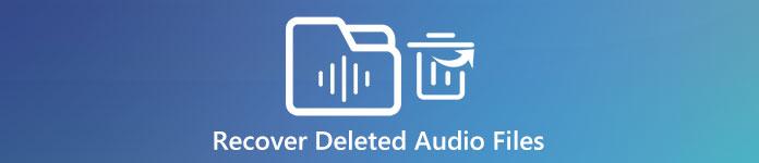 削除されたオーディオファイルを復元する
