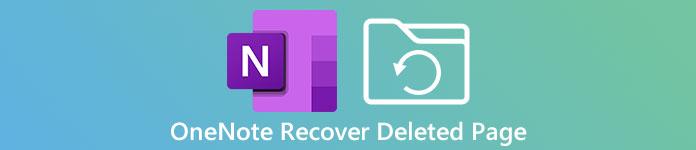 削除されたOneNoteファイルを回復する