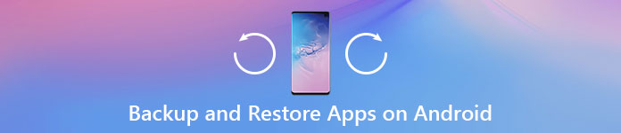 Androidでアプリを復元する