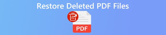 削除されたPDFファイルを回復する