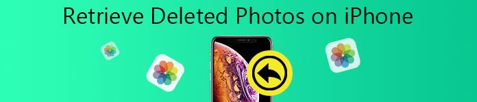 iPhoneで削除された写真を取得する