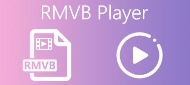 RMVBビデオプレーヤー