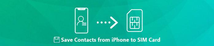 iPhoneから連絡先をSIMカードに保存する