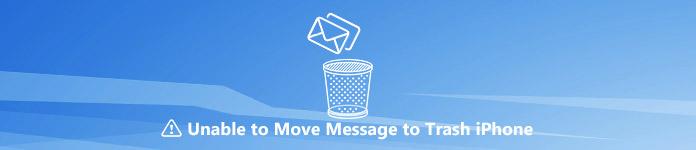 メールメッセージをゴミ箱に移動できないiPhoneを修正