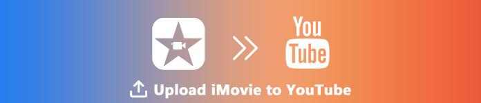 iMovieをYouTubeにアップロードする
