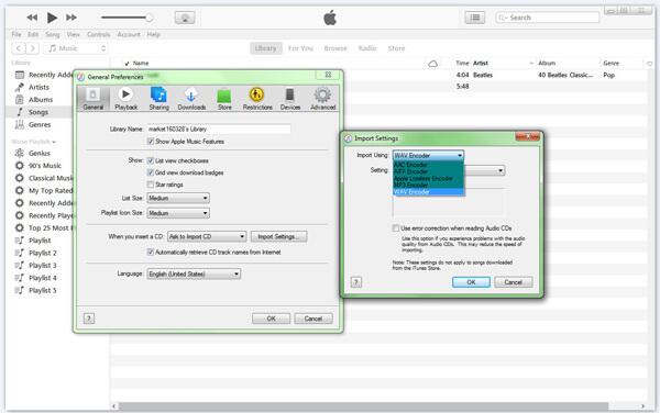 iTunesでM4AからWAVに変換
