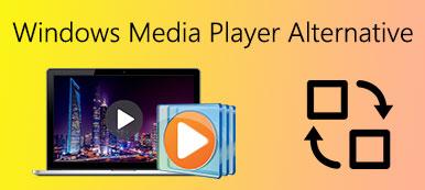 Windows MediaPlayerの代替