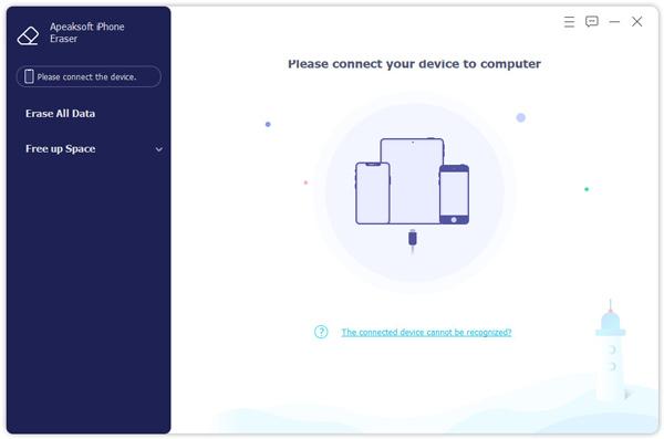 接続デバイス