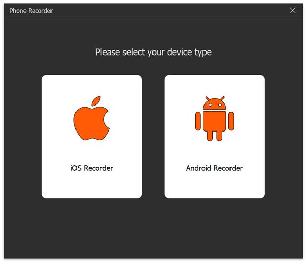 Нажмите iOS Recoreder.
