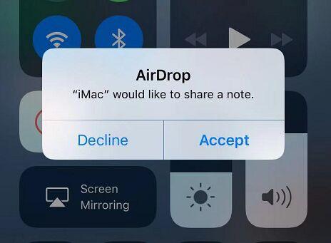 Принять Airdrop