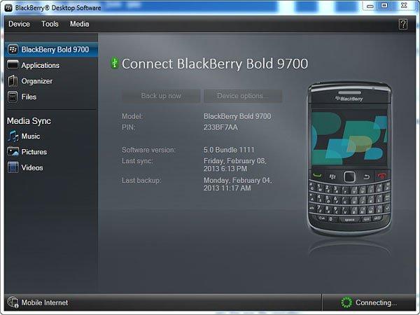 BlackBerryデスクトップソフトウェア
