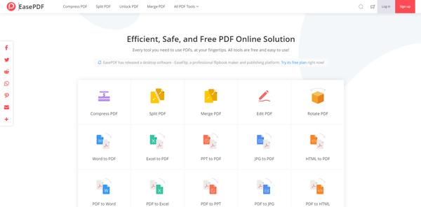 PDFのマージを選択