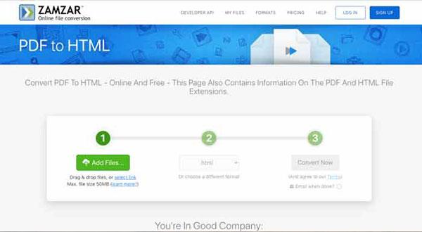 PDFをHTMLオンラインに変換する