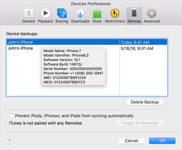 iTunesのバックアップを削除