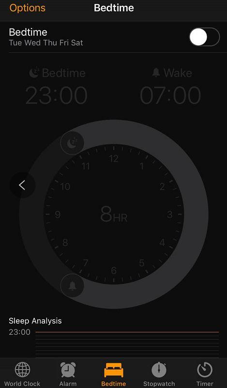 就寝時機能を無効にする