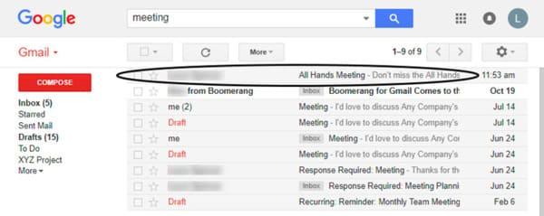 Gmailでアーカイブされたメールを見つけて取得する