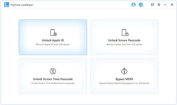 ImyfoneLockwiperがAppleIDのロックを解除