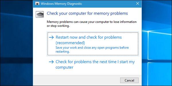 メモリ診断ツール