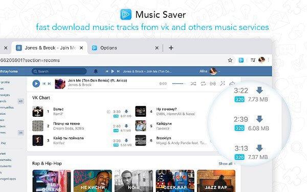 Musik sparen