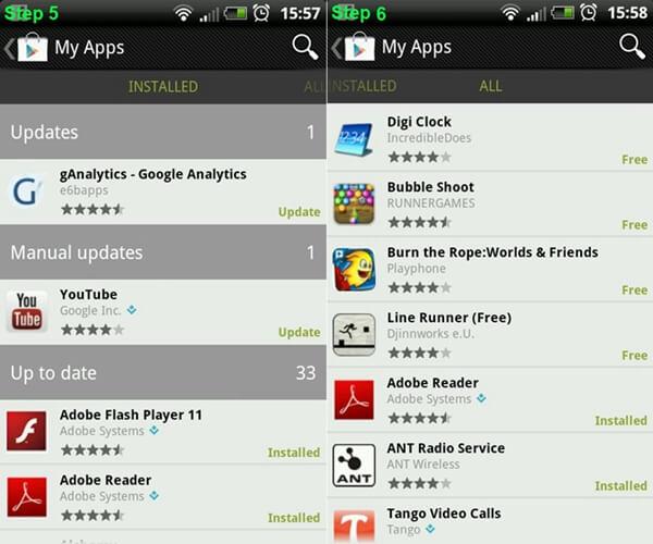 私のアプリ