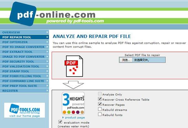 repair pdf freeware